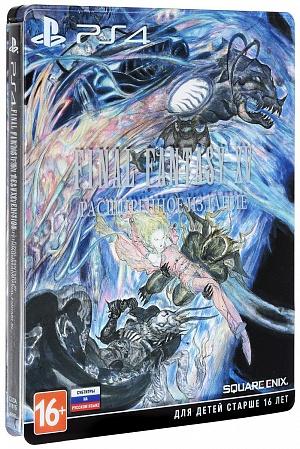 Final Fantasy XV. Расширенное издание (PS4)
