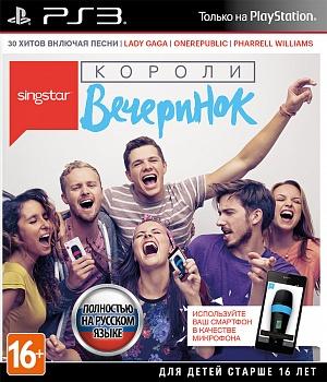 SingStar: ������ ��������� (PS3)