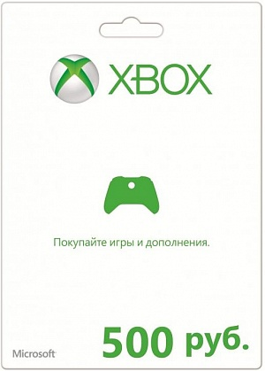 Карта оплаты Xbox Live 500 рублей (цифровой код) от GamePark.ru