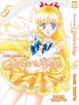Манга Sailor Moon (Том 5)