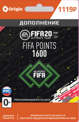 FIFA 20 Ultimate Team - 1 600 FUT Points (PC-цифровая версия)