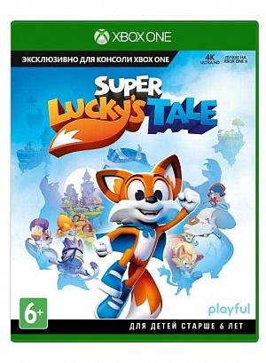 Super Lucky''s Tale (Xbox One) от GamePark.ru