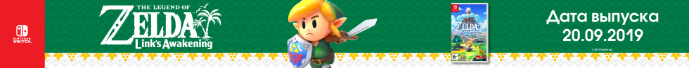 Предзаказ игры The Legend of Zelda: Link's Awakening