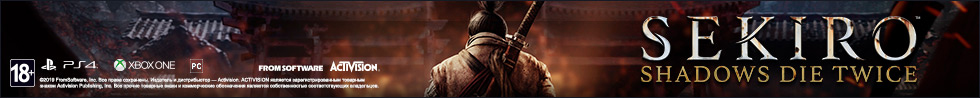 Sekiro: Shadows Die Twice – уже в продаже